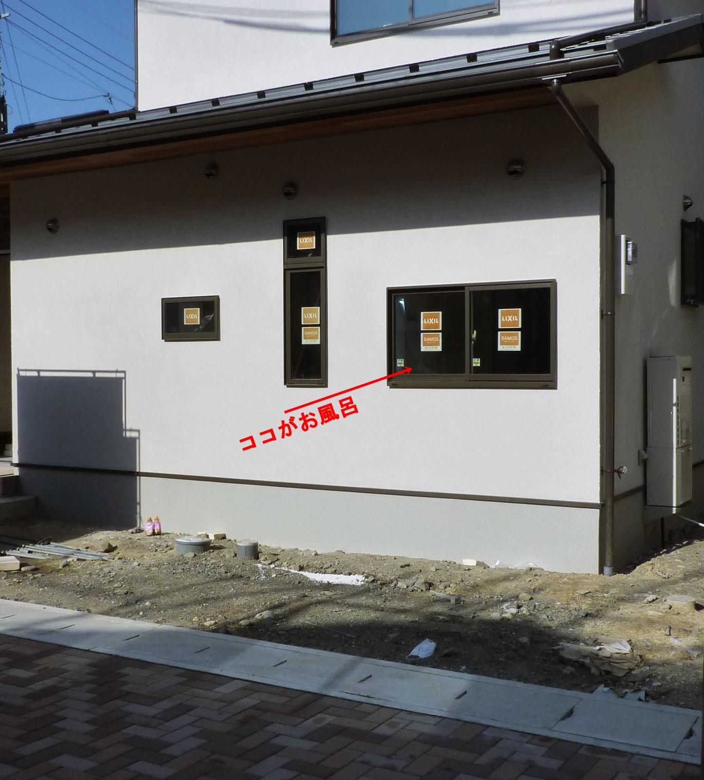 京都 LABOT - lab-t.com - お風呂から見える坪庭【バスコート】 -