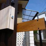 京都 LABOT - lab-t.com - お庭と玄関周りのリフォーム工事中 -