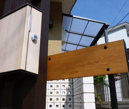 LABOT::お庭と玄関周りのリフォーム工事中