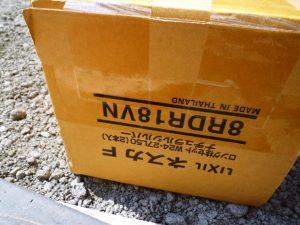 京都 LABOT - lab-t.com - P1080902 -