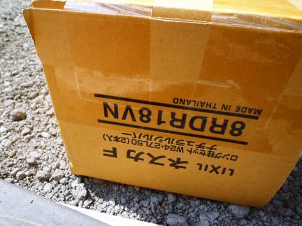 京都 LABOT - lab-t.com - ナチュラルシルバー色のカーポート -