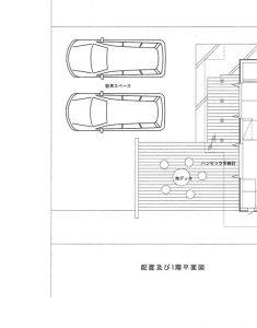 京都 LABOT - lab-t.com - SU -