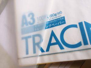 京都 LABOT - lab-t.com - IMG_8310 -