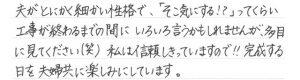 京都 LABOT - lab-t.com - SKMBT_C45418081607540 -