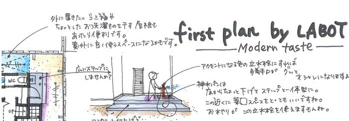 京都 LABOT - lab-t.com - 水栓パン、いる? いらない? -