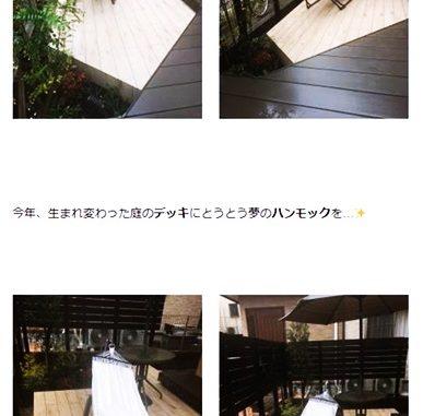 LABOT::お客さまのblogにラボットで工事したお庭が!!