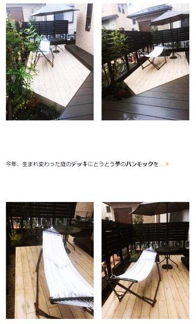 京都 LABOT - lab-t.com - お客さまのblogにラボットで工事したお庭が!! -