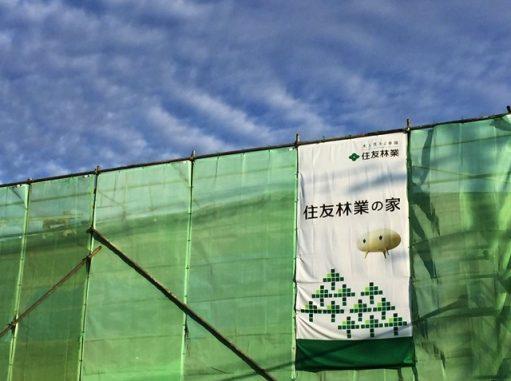 LABOT::建築工事現場、確認っ!!