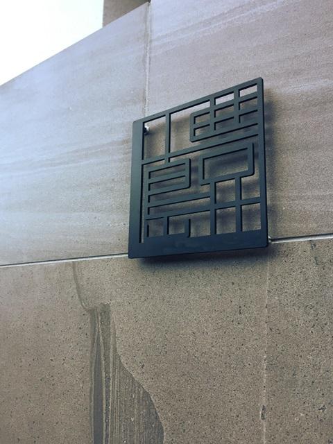 京都 LABOT - lab-t.com - 住友林業の家:石張りの門柱 -