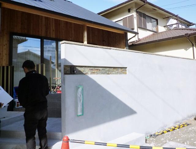 京都 LABOT - lab-t.com - 吹付けの色決めとラボットのマニアックなこだわり(笑) -