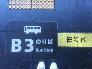 京都 LABOT - lab-t.com - IMG_0093 -