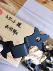京都 LABOT - lab-t.com - IMG_0458 -
