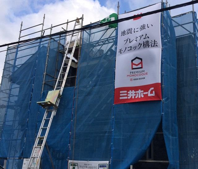 京都 LABOT - lab-t.com - ほとんどのハウスメーカーの外構工事をさせていただいています -