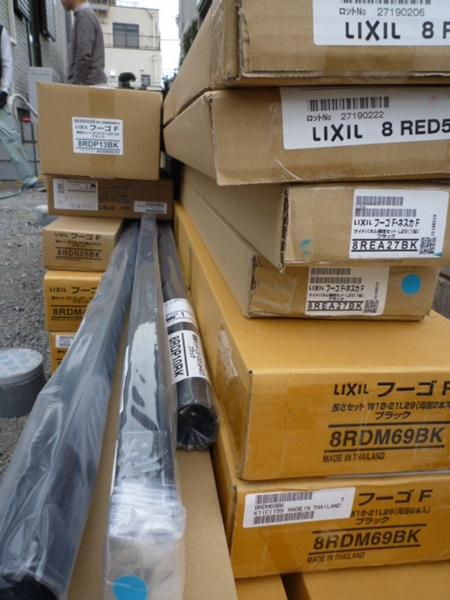 京都 LABOT - lab-t.com - 木津川市の外構工事進捗状況【大和ハウスのF様邸】 -