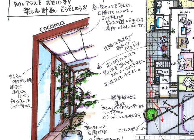 京都 LABOT - lab-t.com - 角柱を使った門柱とかお庭のイメージとか -