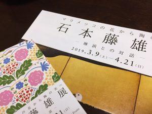 京都 LABOT - lab-t.com - mm (1) -