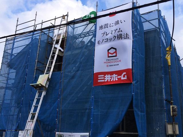 京都 LABOT - lab-t.com - 三井ホームのY様邸、新築外構工事がもうすぐ始まります -