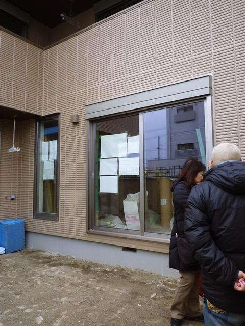 京都 LABOT - lab-t.com - 旭化成ヘーベルハウスで建築されたM様邸外構工事着工! -