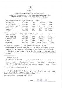 京都 LABOT - lab-t.com - a111 (3) -