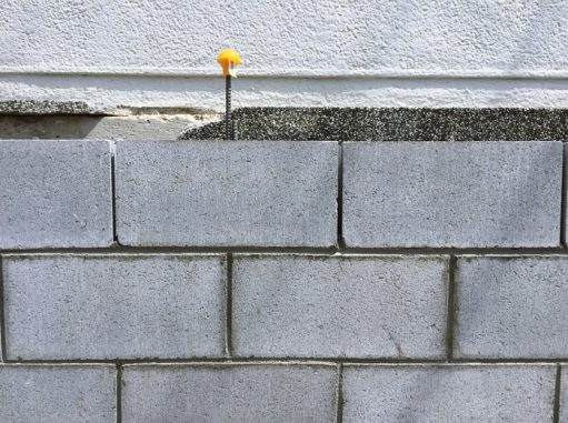 LABOT::奈良市の工事進捗状況