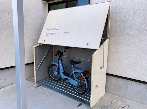 LABOT::自転車用倉庫