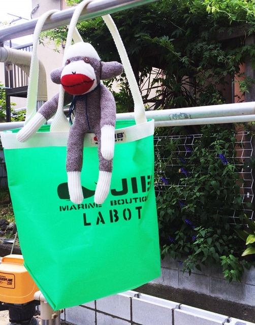 京都 LABOT - lab-t.com - さぁ、ここ、どうしよっか。 -