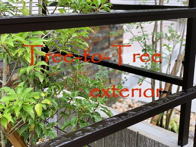 京都 LABOT - lab-t.com - 階段のゾーニングと植栽の配置を考えたオープン外構 -