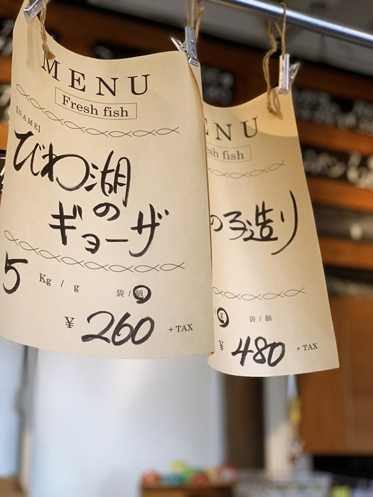 京都 LABOT - lab-t.com - お世話になっている地元の漁師さんのお店へ。 -