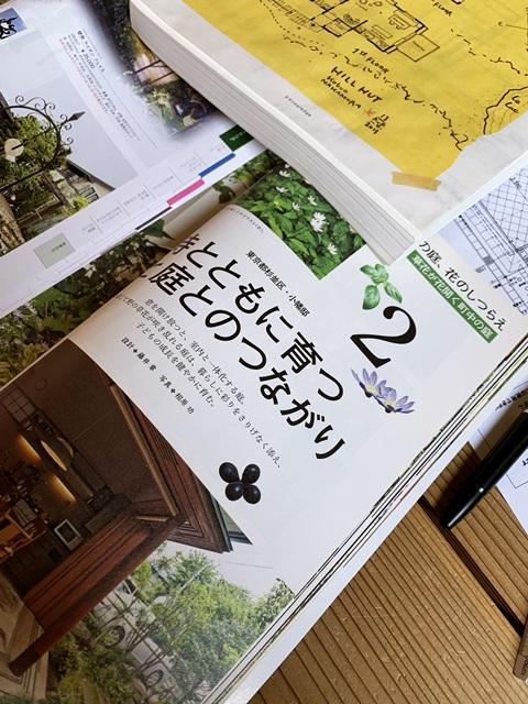 京都 LABOT - lab-t.com - お庭工事のご相談 -