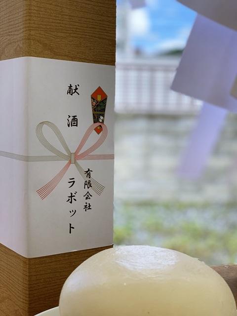 京都 LABOT - lab-t.com - 良き日に。 -