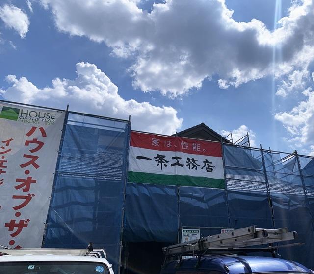 京都 LABOT - lab-t.com - 解体業者さんと打ち合わせ -
