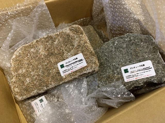 京都 LABOT - lab-t.com - 今回の計画は石畳をつくりたいな -