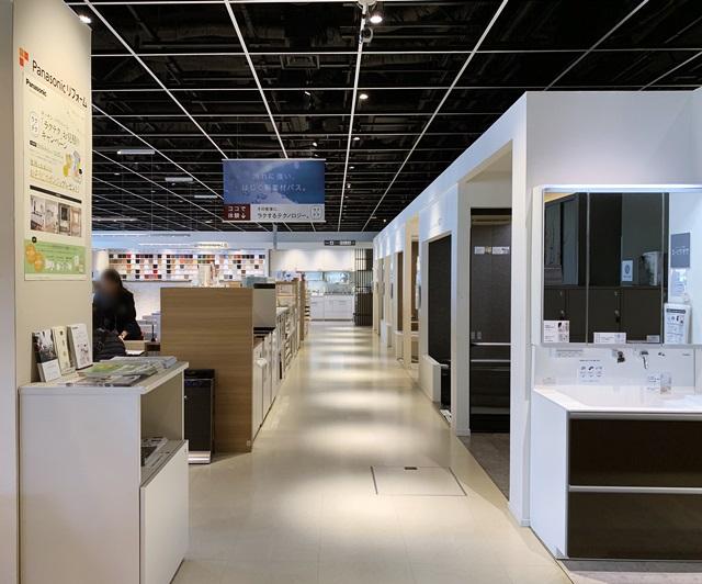 京都 LABOT - lab-t.com - ショールーム行って。コーヒー豆買って。 -