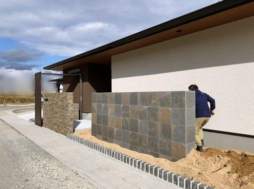 LABOT::土を入れて造園工事の準備
