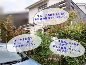 京都 LABOT - lab-t.com - IMG_3285 -