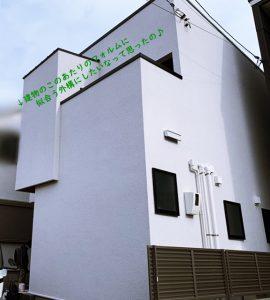 京都 LABOT - lab-t.com - IMG_4637 -