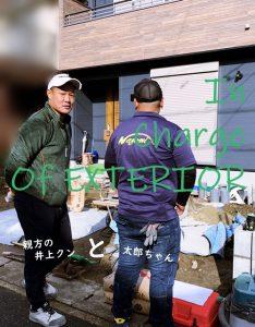 京都 LABOT - lab-t.com - IMG_4950 -