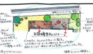 京都 LABOT - lab-t.com - gdkou5546 (1) -