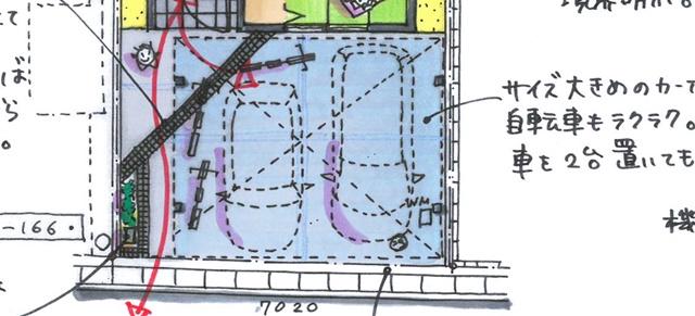 京都 LABOT - lab-t.com - 車も自転車も屋根の下に置けるように -