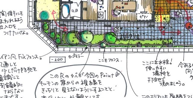 京都 LABOT - lab-t.com - 左京区で外構のリフォーム工事中です -