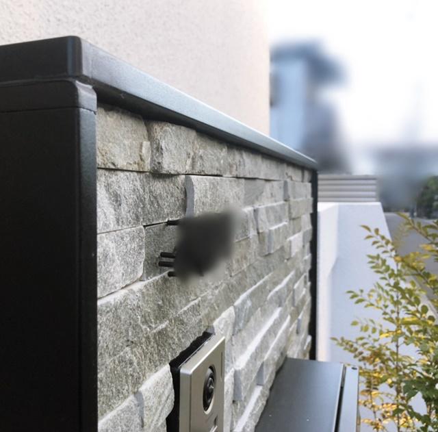 LABOT::限られたスペースに作る、重厚感がある門柱