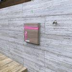 京都 LABOT - lab-t.com - RC杉板風と木目調 -