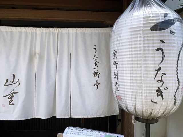京都 LABOT - lab-t.com - 公平な立場で外構業界のことを説明します -