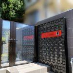 京都 LABOT - lab-t.com - セミクローズ外構の施工例を新しく更新しました -