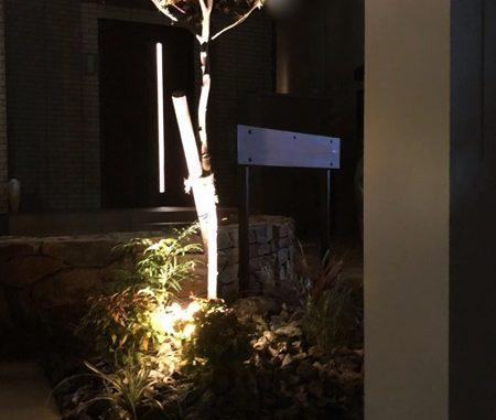 LABOT::長岡京市I様邸の植栽をライトアップ!