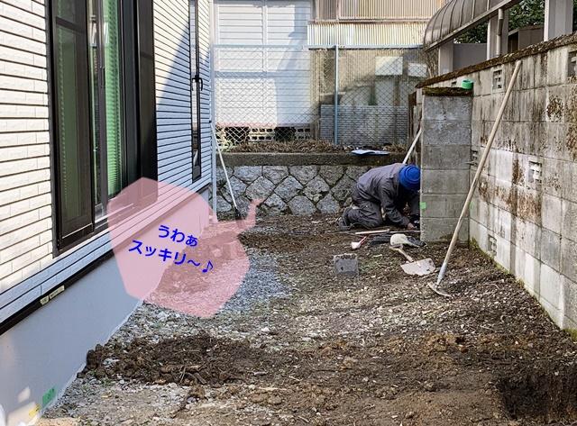 京都 LABOT - lab-t.com - 左京区J様邸の外構工事、まずは草刈りからね -