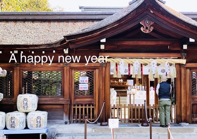 京都 LABOT - lab-t.com - 2021年、スタートしました -