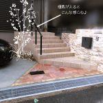 京都 LABOT - lab-t.com - 島本町T様邸の完成といただいたメール -