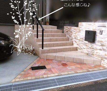 LABOT::島本町T様邸の完成といただいたメール