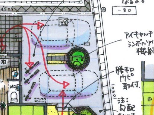 LABOT::ガレージの真ん中に意匠壁とサークルを作る外構デザイン